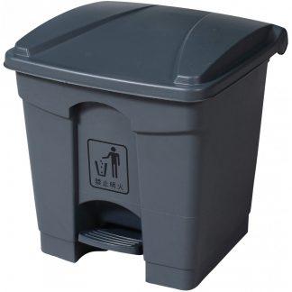 poubelle avec couvercle et pédale